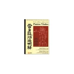 Puntos Vitales, El arte sublime e ultimo de los...(spanish)